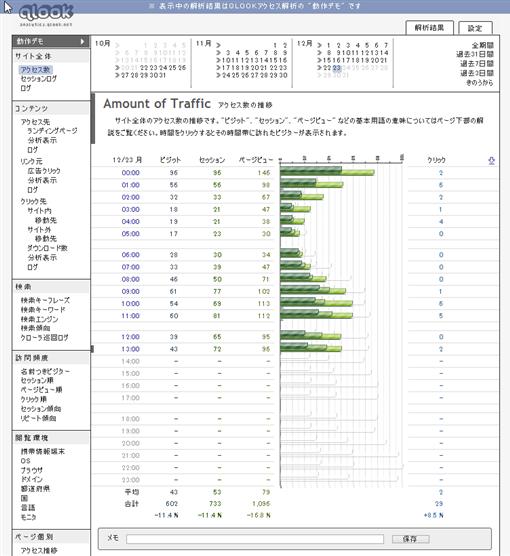 2013-12-23_13h51_01