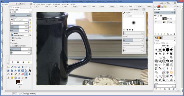 GIMPの編集画面