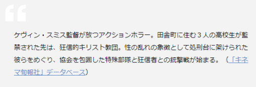 2014-01-27_15h08_56