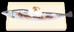 サンマの塩焼き