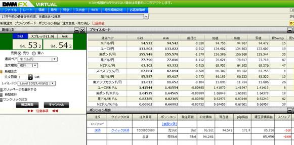 2014-03-14_00h27_36