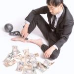 給料カット、に対抗する方法