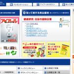 オンライントレードに便利な投資情報サイト5個
