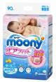 ムーニー エアフィット 新生児 お誕生~5000g 90枚 (テープタイプ)