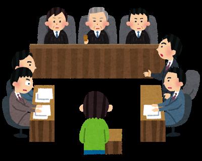 裁判のイラスト