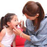 子どもが仕上げ磨き(親の歯磨き)を嫌がるときは?