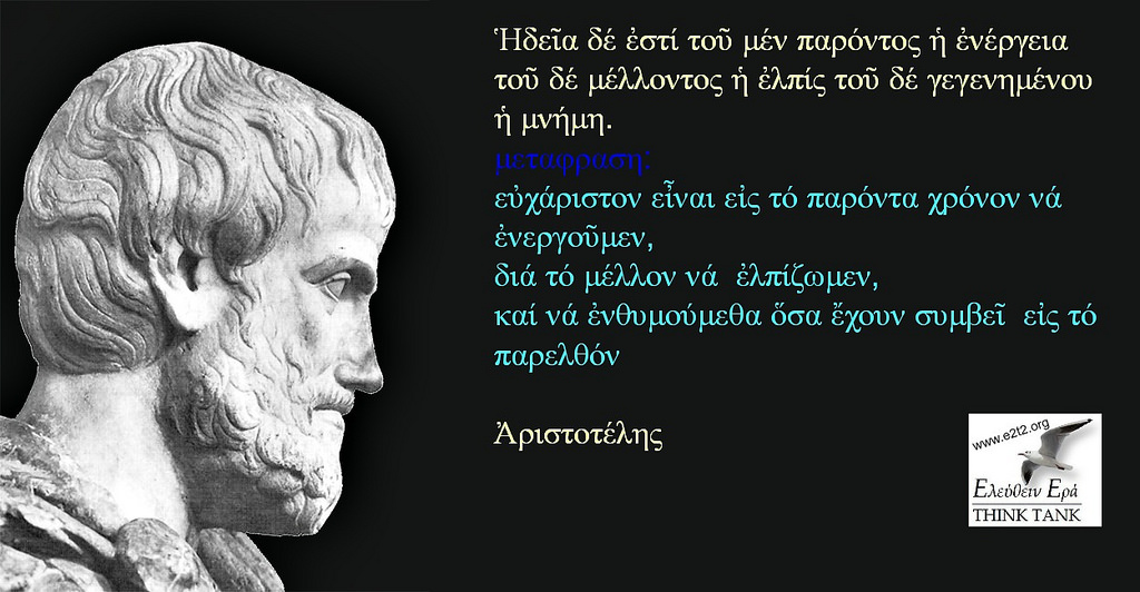 アリストテレスって、やっぱ天才哲学者かも