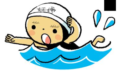 泳ぐ妊婦さん