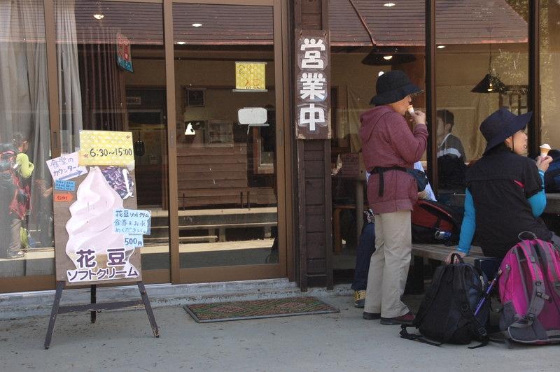 至仏山荘の売店、喫茶