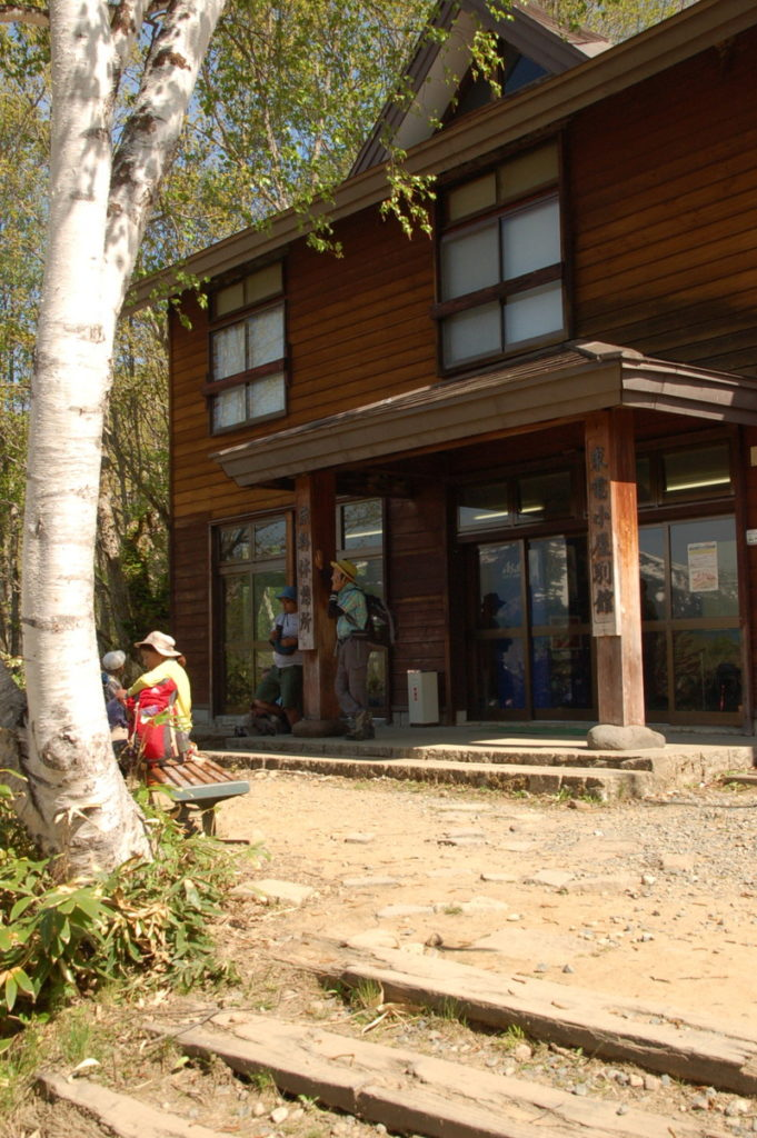 東電小屋の無料休憩所