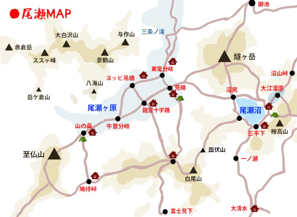 尾瀬の全体地図