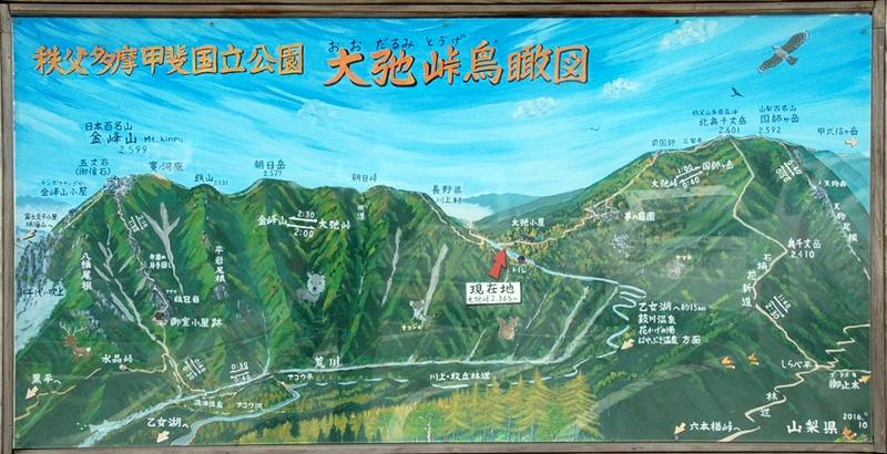 金峰山登山口のマップ