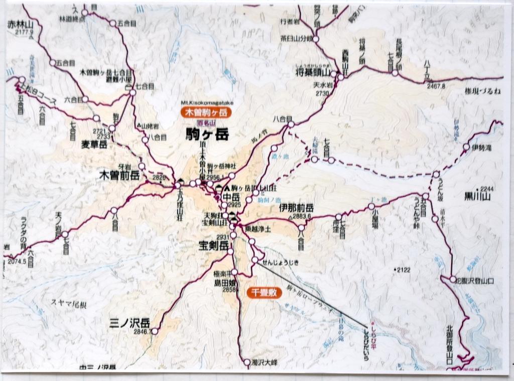 木曽駒ヶ岳の登山地図