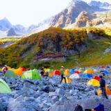 【親子登山 in 上高地】9月末、紅葉の涸沢カールで子どもとテント泊